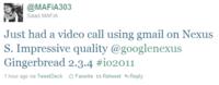Android 2.3.4 podría ofrecer videollamadas en Gtalk