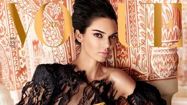 Ahora puedes tener una foto exclusiva de Kendall Jenner (y apoyar una buena causa al mismo tiempo)
