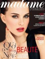 Luce igual de estupenda que Natalie Portman en su última portada