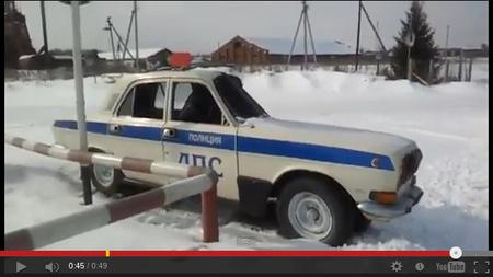 RuзуaPaзуФи™: Estrecheces en la vida de un policía