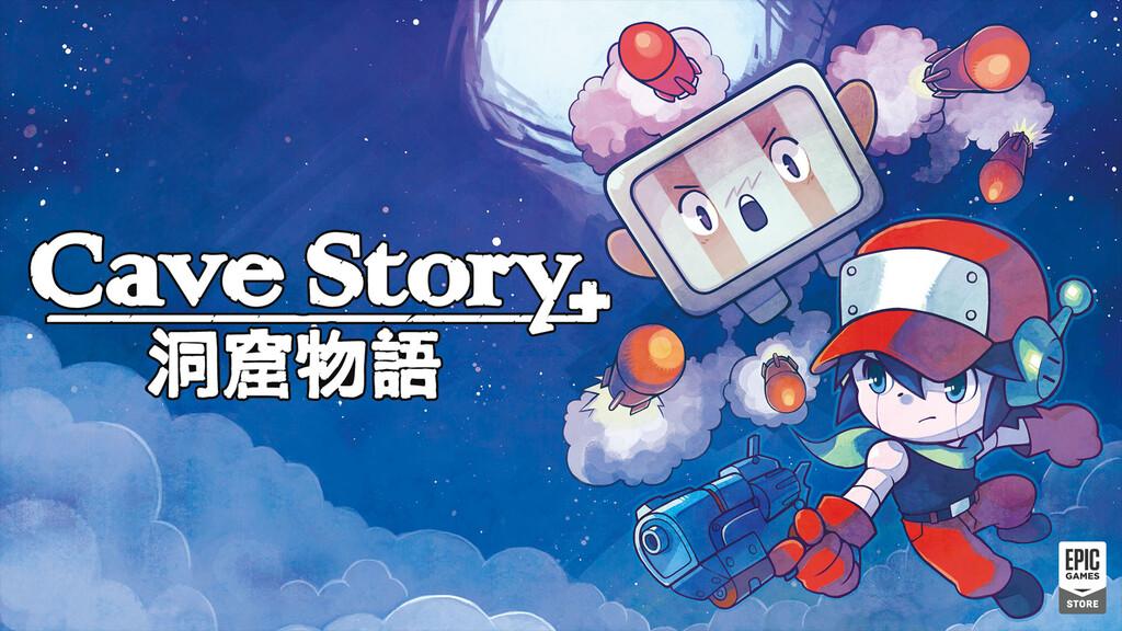 Cave Story+ está para descargar gratis en la Epic Games Store y te lo quedas para siempre