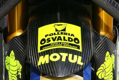 Yamaha M1 Rossi Polleria