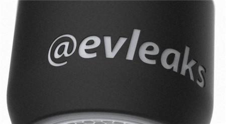 evleaks-1.jpg