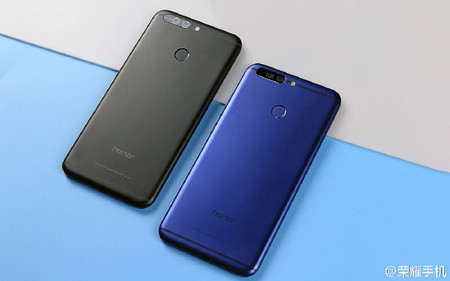 Honor7xrumor 1