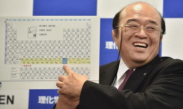 La tabla periódica tiene 4 nuevos elementos