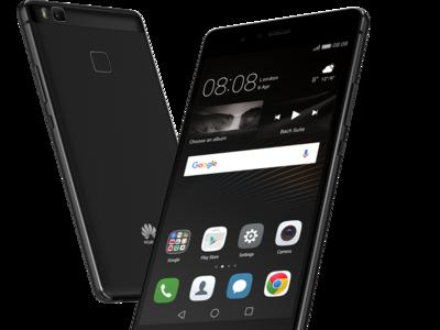 Cyber Monday Ebay: Huawei P9 Lite por 225 euros y envío gratis