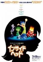 'Inside Out' de Pixar, tráiler y último cartel