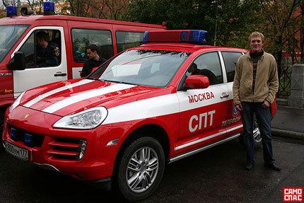 Porsche Cayenne S Emergency Vehicle