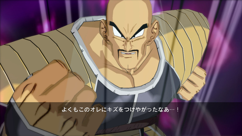 Foto de Dragon Ball Z: Burst Limit (53/109)