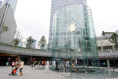 Apple Store en Shanghai