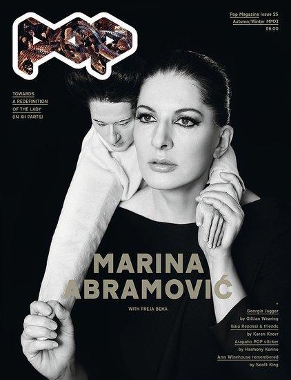 pop-magazine-autumn-winter-2011qwe.jpg