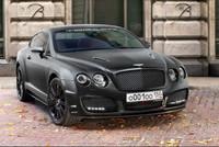 TopCar presenta el Bentley Continental GT Bullet