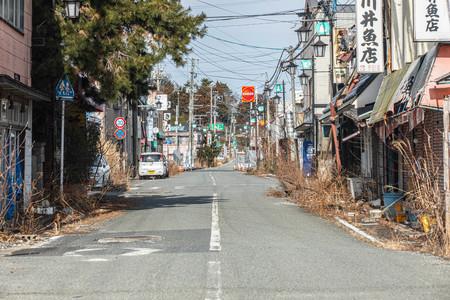 Nueve años después, Japón ha abierto la última ciudad aún cerrada tras el desastre de Fukushima