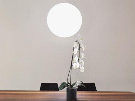 Sunn Light: un sol de la lámpara