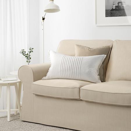 Sofá de Ikea barato