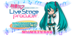 hatsune-miku-live-stage-producer