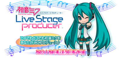 Miku Hatsune hará su llegada de forma oficial a Google Play con un juego