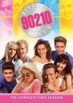 DVD Sensación de Vivir
