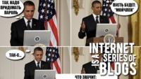 El botón misterioso, los trolls de Putin y más. Internet is a series of blogs (304)