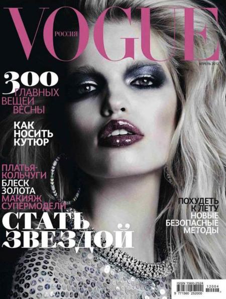 Daphne Groeneveld Vogue Rusia