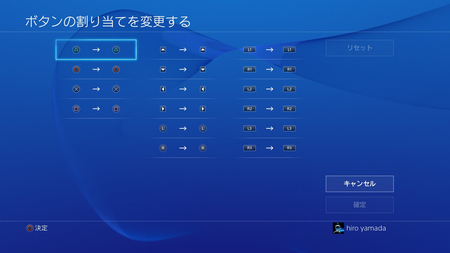 Ps4 Firmware 2 6