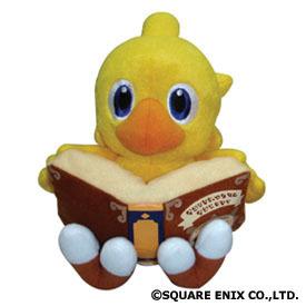 Chocobo Final Fantasy VII