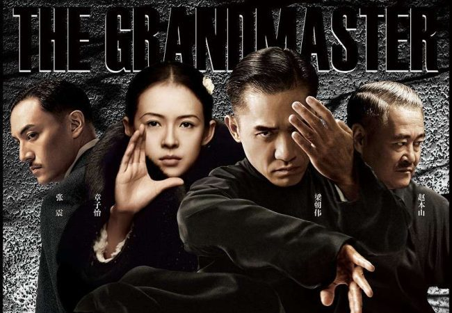 El cartel de The Grandmaster
