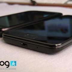 Foto 25 de 29 de la galería samsung-galaxy-sii-vs-htc-sensation en Xataka Android