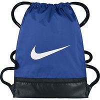 Por sólo 8,10 euros podemos hacernos con esta mochila de cuerdas Nike Brasilia  azul en Amazon
