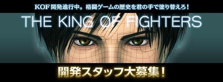 Ya se está trabajando en un nuevo The King of Fighters