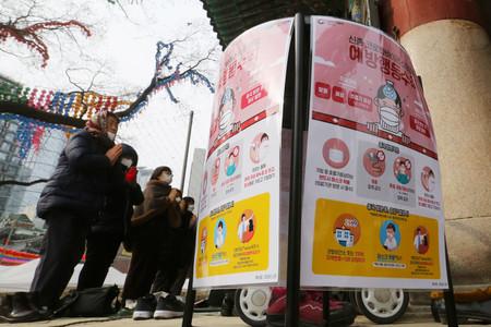 Una persona, 1.000 contagios: Corea o por qué la distancia social es esencial frente al coronavirus