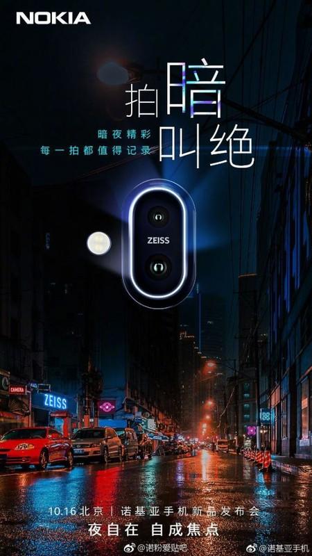 Nokia X7 o 7.1 Plus