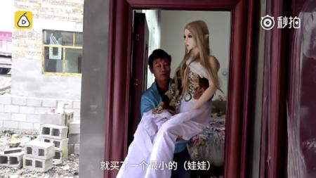 Li Chen Sex Dolls 4