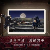 La tablet Huawei MediaPad M6 se filtra tres días antes de su presentación oficial