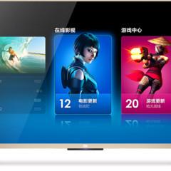 Foto 3 de 5 de la galería xiaomi-mi-tv-2 en Xataka Android