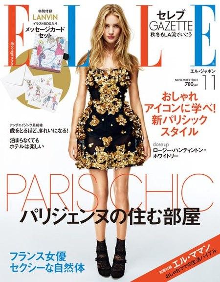 Las revistas ya nos muestran sus portadas de noviembre: ¿Elle o Vogue?