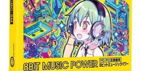 8 Bit Music Power llegará en cartucho para NES en enero