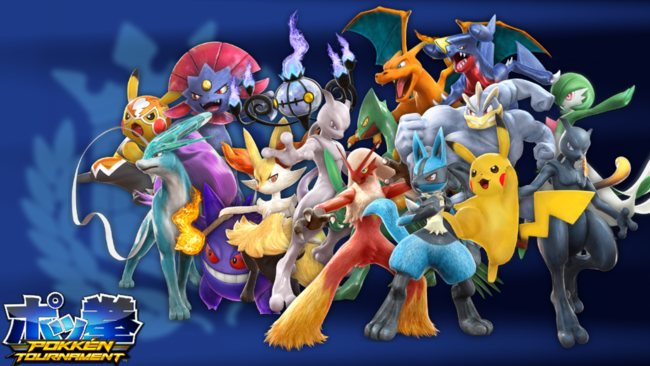 Pokken Tournament Pokemon