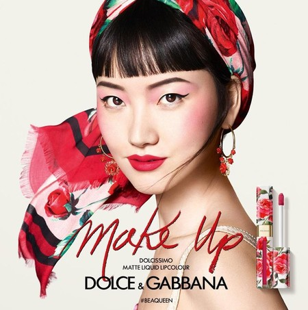 Dolce Gabbana Be Queen Makeup Campaign02