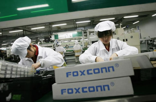 Foxconn iPhone 5