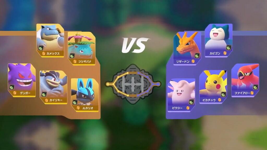 'Pokemon Unite', el MOBA a lo DOTA, abrirá su beta en Android en el mes de marzo