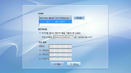 Configuración de red en Red Star 2.0