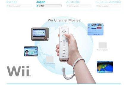 La Wii americana necesitará ser actualizada