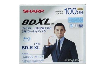 Sharp VR-100BR1, primeras unidades BDXL a la venta sólo en Japón