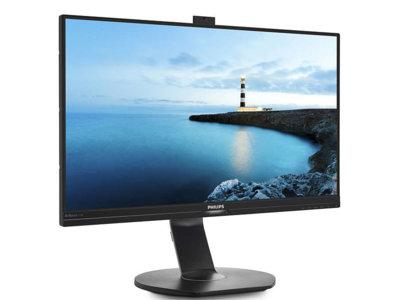 Philips lanza un monitor con una webcam que se esconde cuando no la usamos