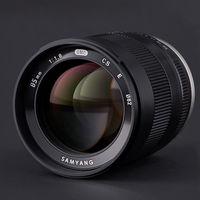 Samyang MF 85mm F1.8 ED UMC CS, nuevo teleobjetivo corto para cámaras sin espejo con sensor APS-C y Micro 4/3