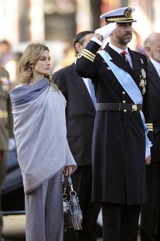 Princesa Letizia look Día Fiesta Nacional