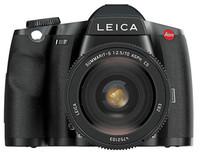 Leica sorprende en Photokina con la S2