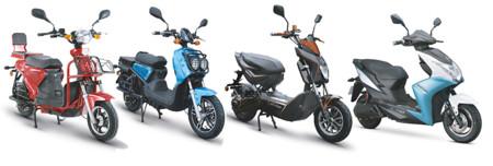 el precio de estas motos elctricas partir desde