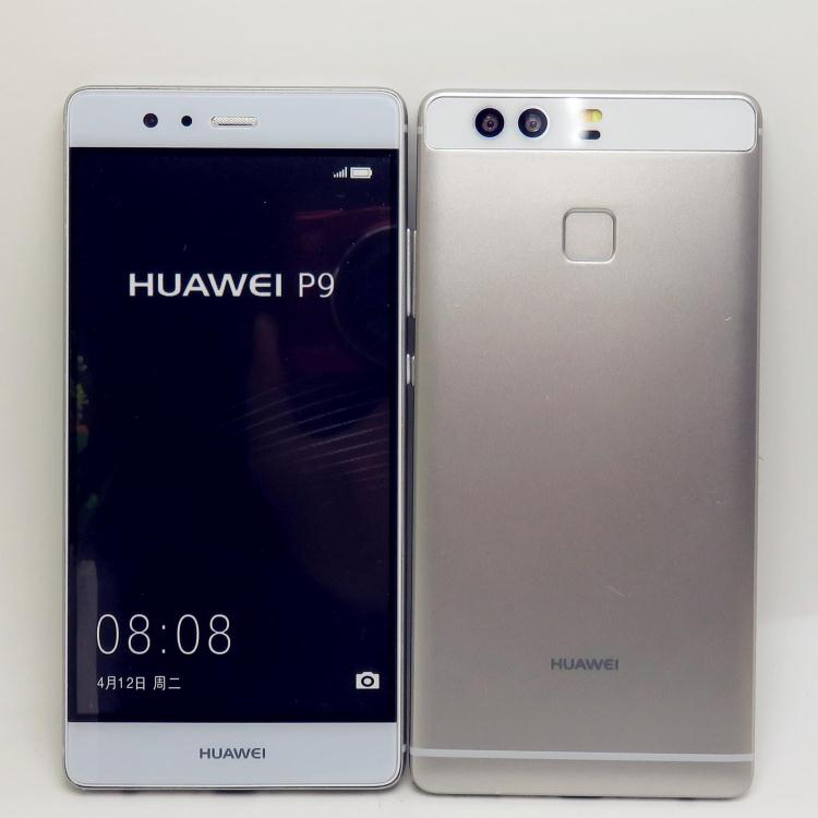 Foto de Últimas fotografías del Huawei P9 (1/7)